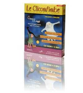 Le Cliccafiabe Vol. 1,2,3 (2000) | cdrom  | Video Industriali | Filmati Aziendali | Giuseppe Galliano Multimedia Studio |